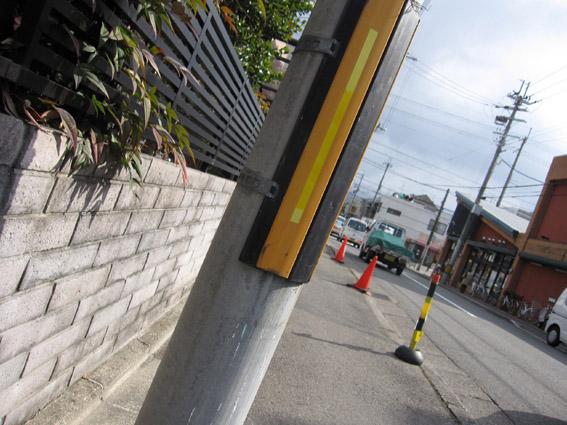 歩道電柱真正面